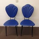 レトロな青い椅子2脚 シェル