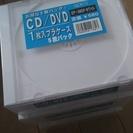 CDケース★DVDケース★プラケース★EP-885Pホワイト★5枚...
