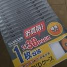CD・DVDケース★30枚★ブラック★ジャケット収納可能★エレコム...