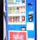 無料設置自動販売機  営業男女100名大募集
