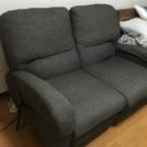 ニトリ  電動リクライニングソファー