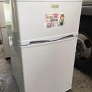 2012年 96L 冷凍冷蔵庫 売ります