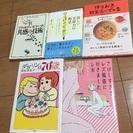 5冊/マンガ/料理本など