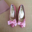 ESPERANZA ピンク♡リボン♡パンプス
