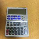 金融電卓 CASIO BF750
