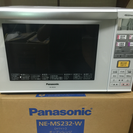 (取引中)2016年製、Panasonic NE-MS232