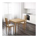【値下げ交渉可】IKEA 伸張式ダイニングテーブル