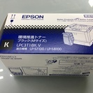 EPSON 環境推進トナー LPC3T18KV 純正