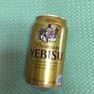【中古タオル5枚と交換お願いします】  エビスビール、350ml