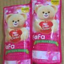 FaFa2つセット