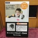 新品 KATOJI キャンピングホルダー 5点式