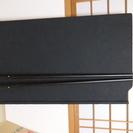 ダイハツ アトレーワゴン 荷室ボードセット