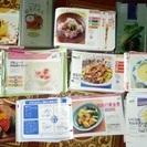 大量レシピカード