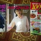 編み物、料理の本