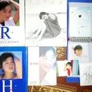 広末涼子の写真集とポストカードのセット