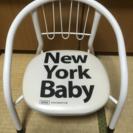 子供用 椅子 豆椅子