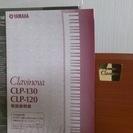 ヤマハ クラビノーバ 2004年製
