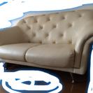 2人掛けソファ