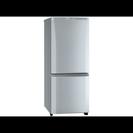 冷蔵庫&洗濯機 2つセットでお値下げ可能!!
