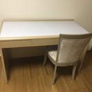 テーブルと椅子2点セット(引き取り中)
