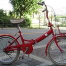 ♪ジモティ特価♪ 赤い20インチ折りたたみ中古自転車 試乗OK!!...