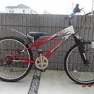 子供用24インチ自転車あげます