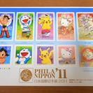 札幌 引き取り 日本国際切手展2011 80×10 未使用 切手シ...