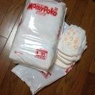 開封未使用★マミーポコ35枚★Lサイズ★紙パンツ