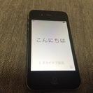 iPhone4 ソフトバンク