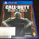 PS4 コール オブ デューティ ブラックオプス3