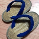 【値下げ】ケンコー ミサトっ子 15