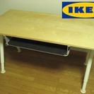 IKEAイケア 高さ調節可能 パソコンデスク 60×120 ダイニ...