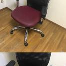 オフィスチェア(引き取り中)