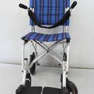 KAWAMURA 旅ぐるまシリーズ 旅行用介助車椅子 KA4-N