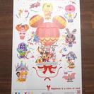 札幌 引き取り ディズニー キャラクター 切手シート 80×10 ...