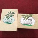小豆島セット❗️⭐︎オリーブハンドクリーム、オリーブソープ