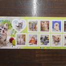 札幌 引き取り 切手 身近な動物シリーズ 第2集 82円×10 未...