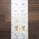 札幌 引き取り 切手 おもてなしの花シリーズ 第5集 82×10 ...