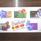 札幌 引き取り グリーティング切手 80円×5枚 未使用 切手シー...