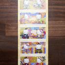 札幌 引き取り はろうきてぃ  50円×10 切手シート シール ...