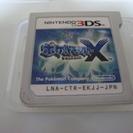 ポケットモンスター X 3ds用ソフト