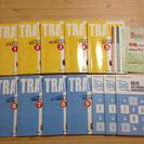 2015年度版 ユーキャン総合旅行業務取扱管理者講座テキスト