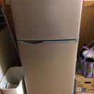 14' SHARP 1人暮らし 冷蔵庫118L