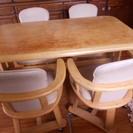 ダイニングテーブル5点セット 天然木