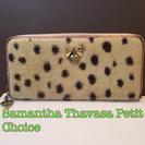 Samantha Thavasa Petit Choice★2