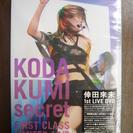 ★LIVE DVD★ 2005 倖田來未 secret FIRST...