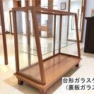 アパレル向け/即営業可/美品/ガラスケースセット/7台/バラ売り可/