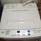 【取引中】洗濯機 ※10/15迄