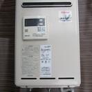 【リンナイ】ガス給湯器◆LPガス用◆RUX-V2406-E◆ユッコ24
