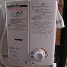【リンナイ】瞬間湯沸かし器◆都市ガス用◆RUS-V51WT(WH)